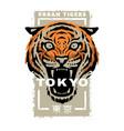 urban tigers tokyo t-shirt graphics vector image vector image