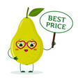 cute pear green cartoon character in yellow heart vector image vector image