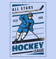 ice hockey sport game player stick puck vector image