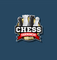 logo chess emblem tournament vector image vector image