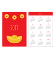 Pocket calendar 2017 Week starts Sunday Flat vector image vector image