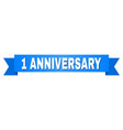 blue stripe with 1 anniversary caption vector image