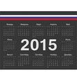 Circle Russian 2015 year calendar vector image vector image