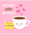 cute cartoon coffee cup isolated on pink vector image