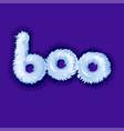 fluffy boo logo fun baby icon for game or cartoon