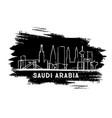 saudi arabia city skyline silhouette hand drawn vector image