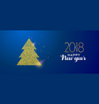 Happy new year 2018 gold glitter holiday pine tree