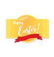 label elements of easter holiday vector image vector image