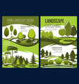 landscape design garden green tree and lawn vector image vector image