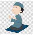 muslim man praying on blue mat vector image