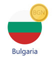 bulgarian flag and currency vector image