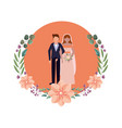couple bride and groom avatar design vector image vector image