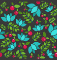 forest seamless pattern on dark vector image
