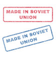 made in soviet union textile stamps vector image vector image
