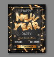 new year 3d text poster vector image
