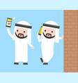 arab businessman using cellphone selfie and wall vector image vector image