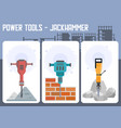 industrial power tools shop flat web banner vector image vector image