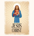 jesus christ sacred heart christianity vector image vector image