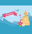 songkran festival water splash buddha bottle vector image
