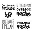 decorative handdrawn lettering vector image vector image