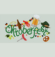 design template event celebration oktoberfest vector image vector image