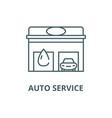 auto service line icon auto service vector image vector image