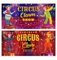 circus clown entertainment show banner vector image vector image