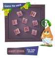 guess the word 2 kindness vector image vector image