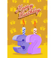 Happy birthday card with 32 th birthday vector image