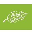 Think green leaf vector image