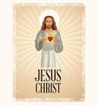 jesus christ sacred heart vintage vector image vector image