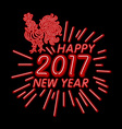 The rooster happy new year greeting card design vector image vector image