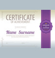 blank certified border template luxury background vector image