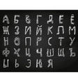Hand drawn doodle cyrillic alphabet chalk on board vector image