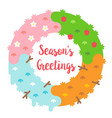flat design seasons greetings card with wreath vector image