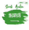 saudi arabia flag brush strokes painted vector image