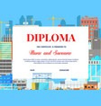 school education diploma with building houses vector image vector image