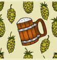 seamless background of hop vector image vector image