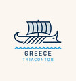 ancient greek galley vector image
