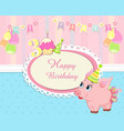 baby birthday invitation vector image vector image