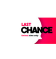 big speech bubble with last chance text vector image vector image