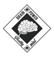 brain power emblem vector image vector image