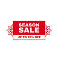 christmas sale label season offer sticker design vector image