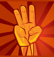 three finger hand showing raised supporting vector image
