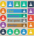 Conical Flask vector image