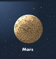 hand drawn sketch planet mars in color against vector image vector image
