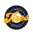 tires shop service banner in flat style poster vector image vector image