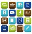 Bookshop icons vector image