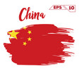 china flag brush strokes painted vector image vector image