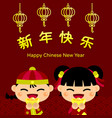 chinese kids boy and girl hold golden gold vector image vector image